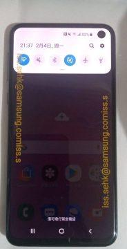 Samsung Galaxy S10e leak 2 - OneUI.jpg