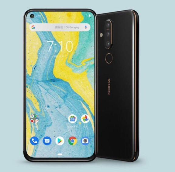 Nokia X71 design
