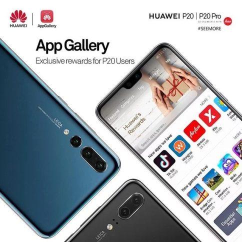huawei_app_gallery_1