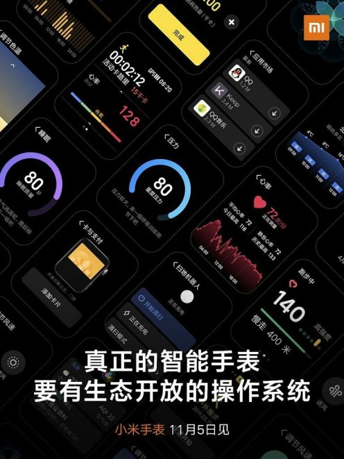 xiaomi mi watch ui teaser