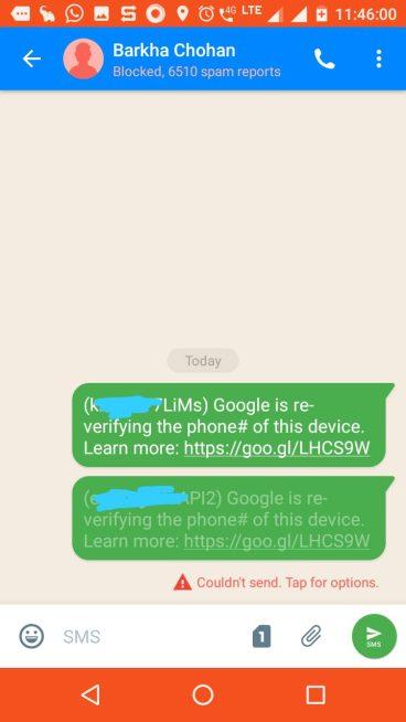 google_send_verification_text_3
