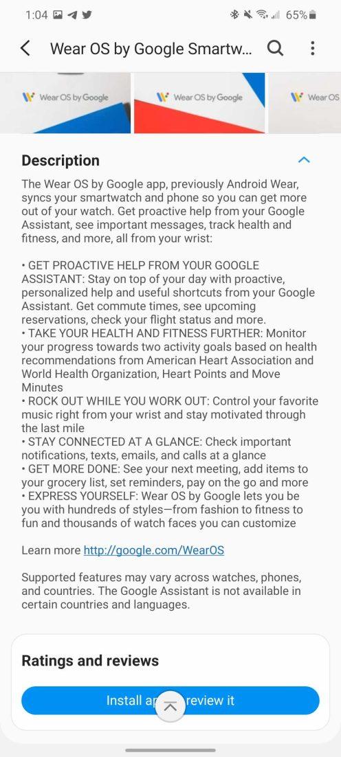 Screenshot_20200309-130416_Galaxy Store