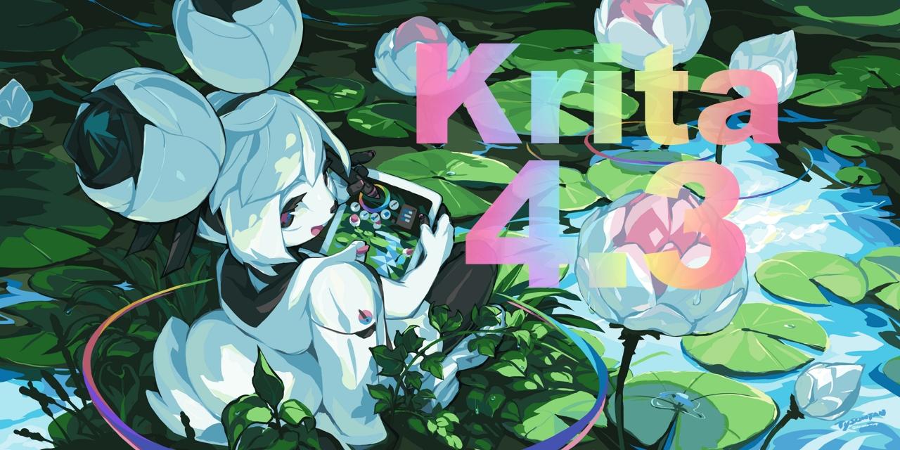 Krita 4.3