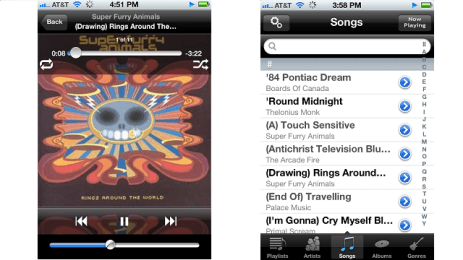 gMusic for iOS (screenshot 001)