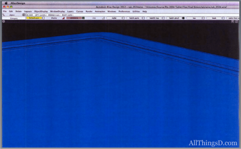 Screen-shot-2012-07-29-at-L-33