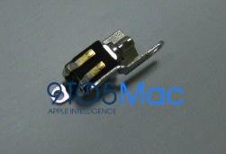 iPhone 5 Vibrator (1)