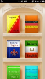 12 Translations
