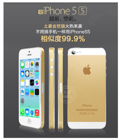 Chinese iPhone buyers desperate for gold turn to $2 stickers