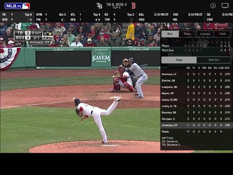 MLB-At-Bat-replay