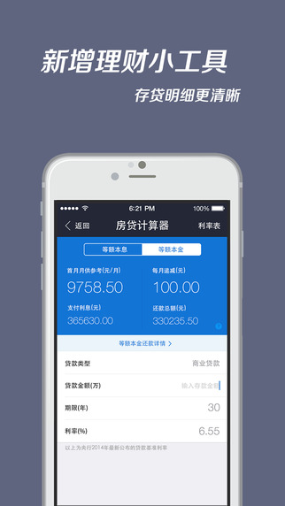Alipay 2