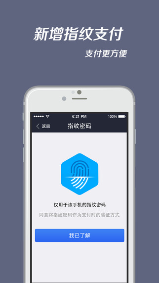Alipay