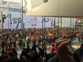 Westlake Apple Store China 2