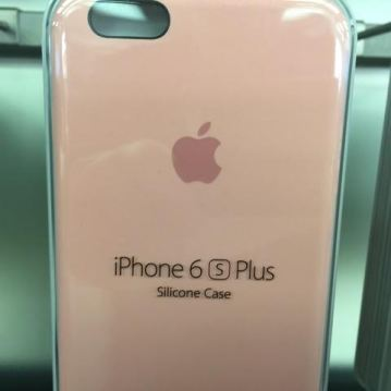 iPhone 6s case packaging1