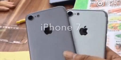 iPhone-7-leak-01