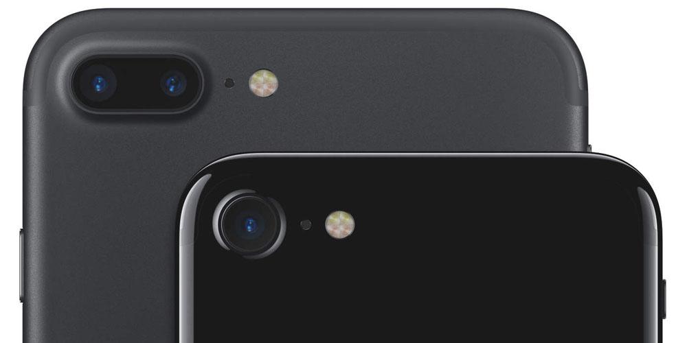 Logiciel espion pour iphone 7   Suivez votre iphone avec Spymaster Pro