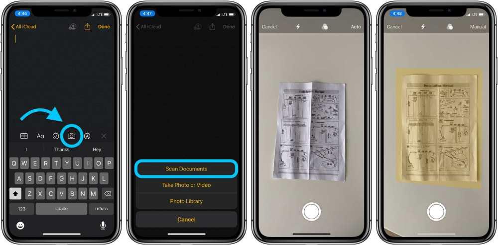 Как сканировать с помощью iPhone iOS заметки приложение пошаговое руководство 1