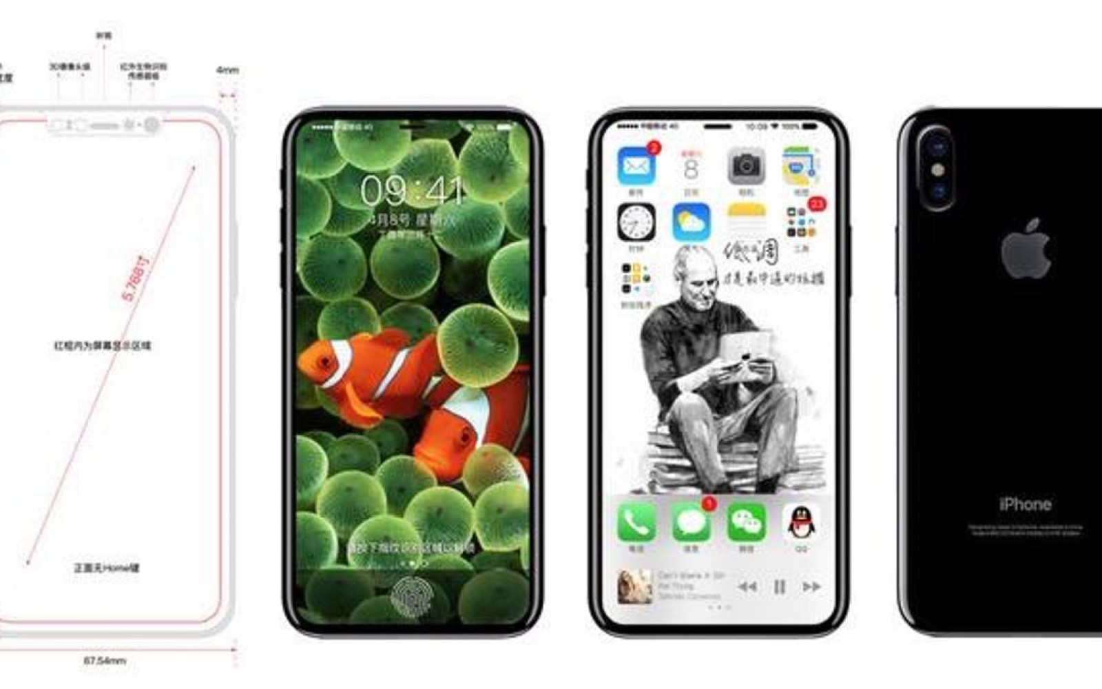 Sketchy drawings depict bezel-less iPhone 8 with Home Button, camera and speaker integrated behind screen