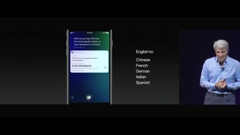 WWDC_2017_iOS_11_24