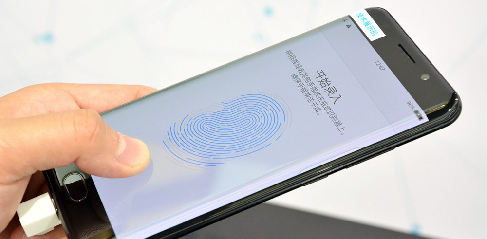 KGI: No clear release for Qualcomm's in-screen fingerprint technology