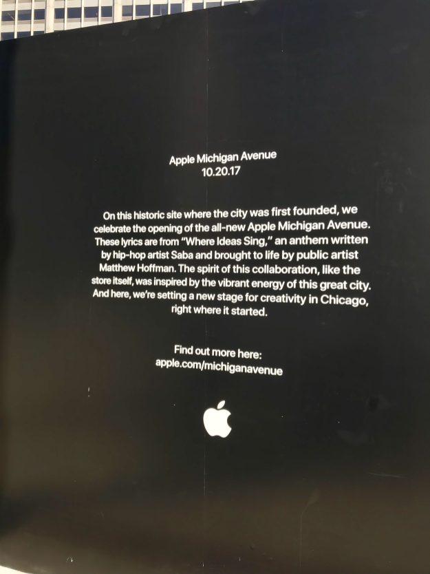 Michigan_Avenue_Apple_Store_4