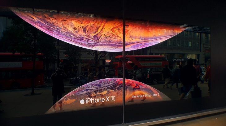 iPhone XS Window