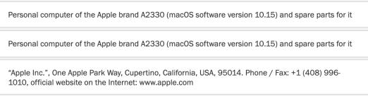 Screenshot 2020-06-11 at 10.47.33