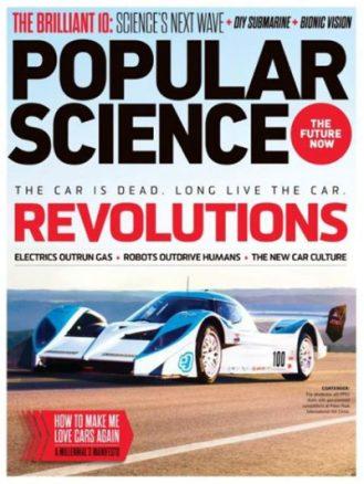 Popular Science-Magazine-subscription-bundle-01