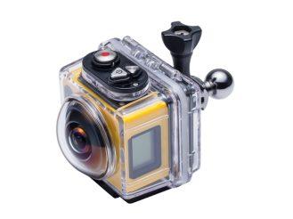 Kodak SP360 camera-02