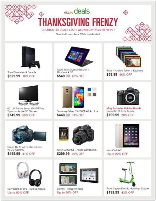 ebay-daily-deals-black-friday-1