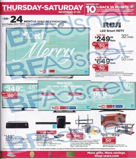 sears-black-friday-ad-leak-2014-2