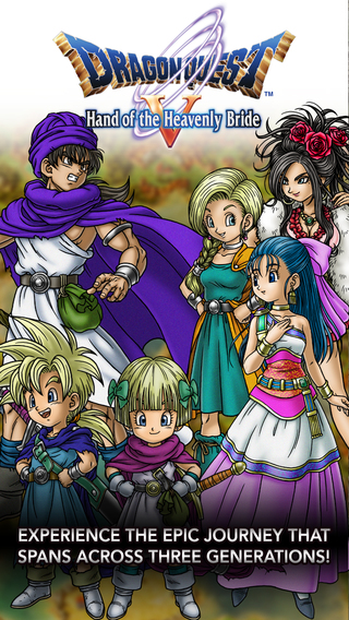 Dragon Quest-V-new-iOS-01