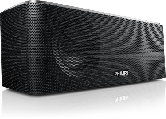 gold box philips