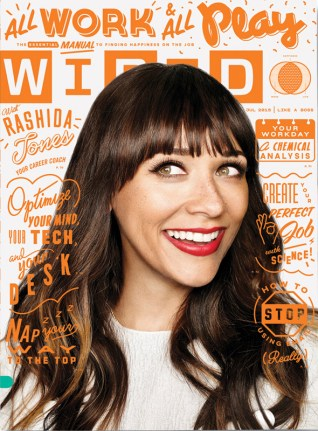 Wired-July-2015-sale-01