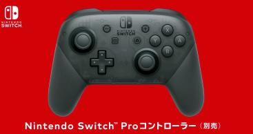 ninendo-switch-5