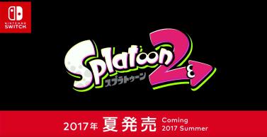 splatoon-2