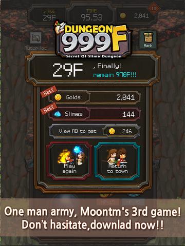 Dungeon999F-5