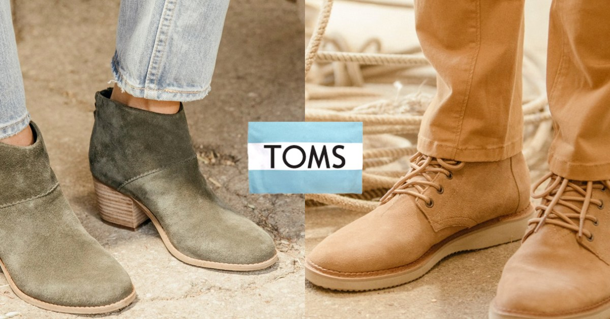 TOMS refreshes your kicks with extra 25% off all sale items with deals from $20