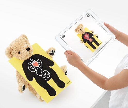 Parker iOS-1-5
