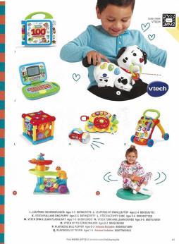 Amazon-toy-book-2018-42