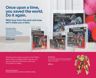 ebay-toy-book-2018-2