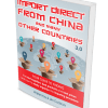 Jim Cockrum The Import Direct From China- 9WSO Download