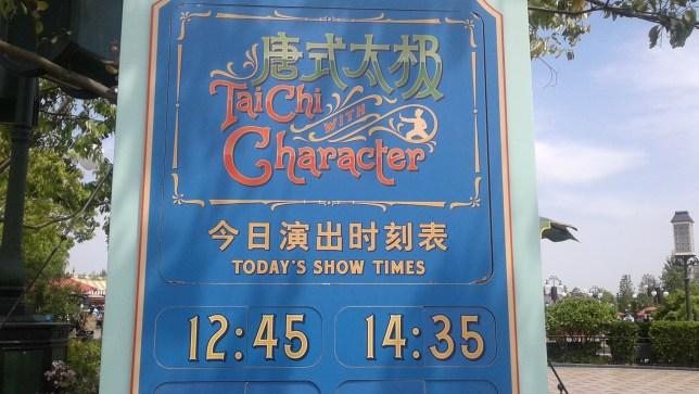 Shanghai Disney Tai Chi