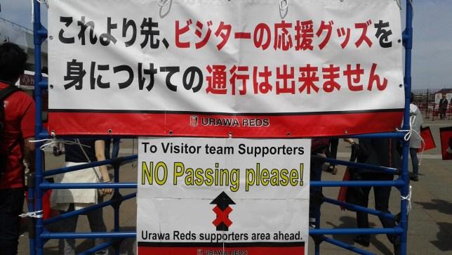 Saitama Stadium soccer supporters, Tokyo, Japan
