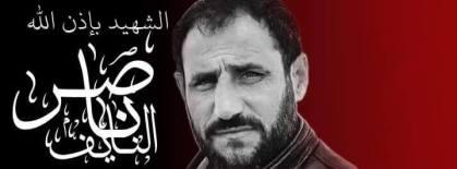 ناصر محمد سعيد النايف 1
