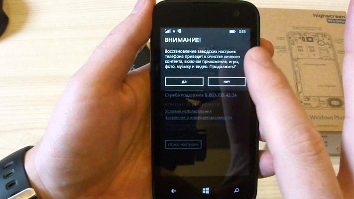 Windows Phone телефонындағы параметрлерді қалпына келтіру