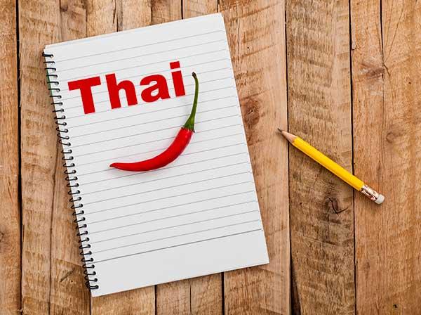 Надо ли изучать тайский язык?