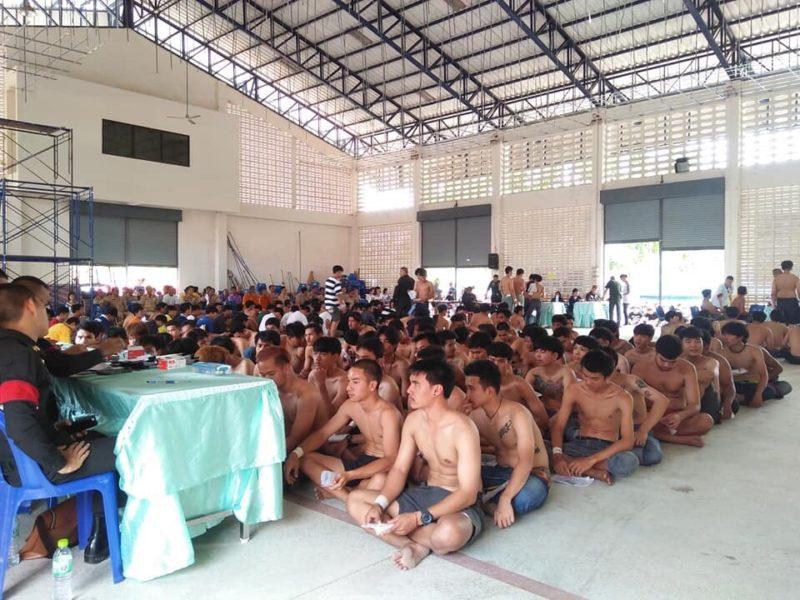 Призывной пункт в Таиланде