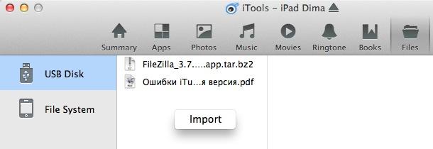 iTools USB флешка