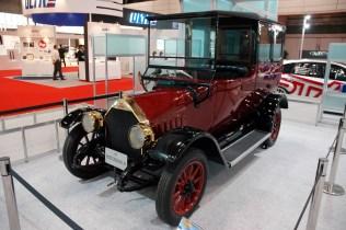 1917 mitsubishi type a