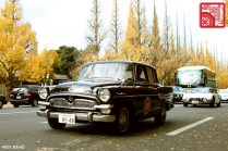 Toyopet Crown